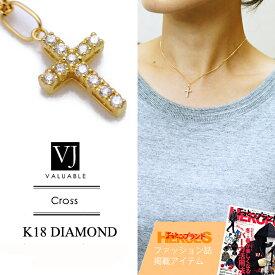 K18 イエローゴールド ダイヤモンド ミニクロス ペンダント 18金 18k ネックレス デザイン【キャンペーン対象商品】