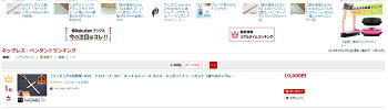 【ランキング1位受賞】K18イエローゴールドメンズレディースクロスペンダントチェーンセット【選べるネックレス長さ】※チェーン長さ40cm.45cm.50cmから選択[k18ネックレス18kネックレス18金ネックレスシンプルプレーン]【あす楽対応】