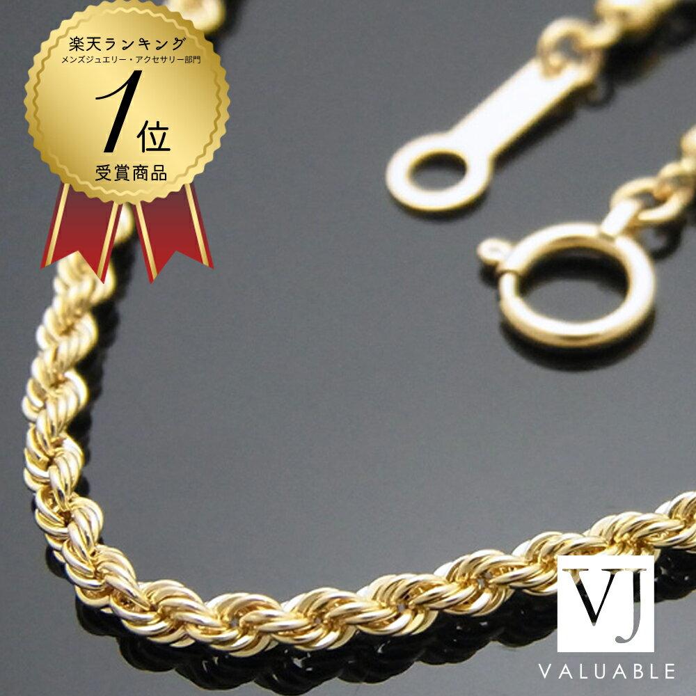 【ランキング1位受賞】K18 メンズ イエローゴールド パイプ ロープチェーン 2mm幅 50cm [k18 ネックレス 18k ネックレス 18金 ネックレス 男性 縄 ]【あす楽対応】