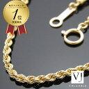 【ランキング1位受賞】K18 メンズ イエローゴールド パイプ ロープチェーン 2mm幅 50cm  [ツイスト k18 ネックレ…