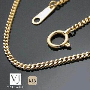 【送料無料】K18 イエローゴールド メンズ 喜平 ネックレス 1.7mm 幅 50cmアジャスター管で45cm使用可) [k18 ネックレス 18k ネックレス 18金 ネックレス キヘイ きへい 定番 細め 50cm 1.7