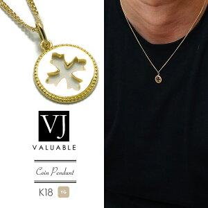 K18  メンズ レディース イエローゴールド クロス コイン メダイ ペンダント【ペンダントのみ】【18金 ネックレス 18k ネックレス  コイン メダル メダリオン 十字架 シンプル】