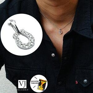 【ファッション誌に掲載】K18 メンズ レディース ダイヤモンド ホワイトゴールド ホースシュー ペンダント カット アズキ チェーンセット『Aセット』※チェーン長さ45cm.50cmから選択[k18 ネ