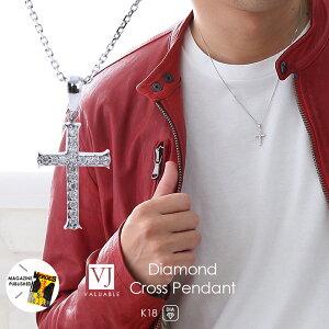 【ファッション誌に掲載】K18 メンズ レディース ダイヤモンド ホワイトゴールド クロス ペンダント[k18 ネックレス 18k ネックレス 18金 ネックレス シンプル 十字架 ペア デザイン 男