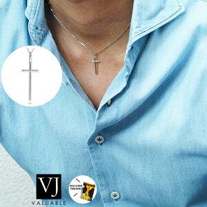 【ファッション誌掲載】VJ【ブイジェイ】 K18 ホワイトゴールド メンズ A.R クロス ペンダント カット アズキチェーンセット【Aセット】 ※チェーン45cm,50cm選択[ k18 ネックレス 18k ネック