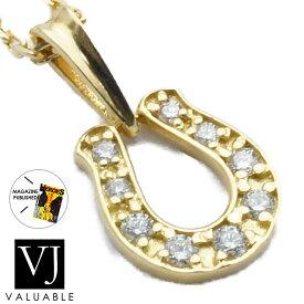 【ファッション誌に掲載】K18 メンズ レディース ダイヤモンド イエローゴールド ホースシュー ペンダント[k18 ネックレス 18k ネックレス 18金 ネックレス シンプル プレーン 馬蹄 デザイン 男女兼用]
