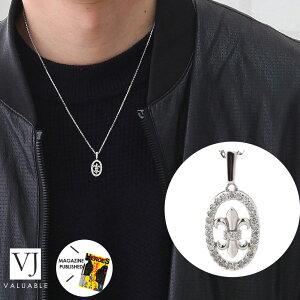 【ファッション誌に掲載】K18 メンズ レディース ダイヤモンド ホワイトゴールド リリー フレア ペンダントカット アズキ チェーンセット※チェーン長さ45cm.50cmから選択[k18 18k メダル 18