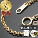 【ランキング1位獲得】K18 メンズ イエローゴールド ロールチェーン(ハーフランドチェーン) 2mm幅 50cm[k18 ネッ…