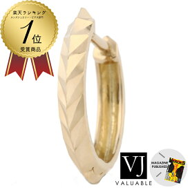 【ランキング1位受賞】K18 イエローゴールド メンズ ダイヤモンドカット  ゴールド スパーク 中折れ フープ ピアス(幅2.1mm/直径12.0mm) ※1個販売(片耳)[k18 18k 18金 ピアス リング キラキラ 男性 デザイン ベーシック 人気]