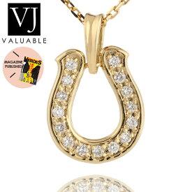 【ファッション誌に掲載】18金 ネックレス 18k メンズ レディース ダイヤモンド モナナ ホースシュー ペンダント [K18 イエローゴールド シンプル プレーン 馬蹄 デザイン 男女兼用]