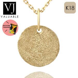 【ファッション誌に掲載】VJ【ブイジェイ】 K18 イエローゴールド メンズ クラッシュゴールド コイン ペンダント [k18 ネックレス 18k ネックレス 18金 ネックレス チャーム メダル サークル]