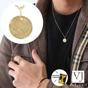 【ファッション誌に掲載】VJ【ブイジェイ】 K18 イエローゴールド メンズ クラッシュゴールド コイン ペンダント カット アズキ チェーンセット『Aセット』※チェーン長さ45cm.50cmから選択 [
