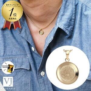【ランキング1位受賞】VJ【ブイジェイ】 K18 イエローゴールド メンズ ダブル テクスチャー エンド コイン ペンダント ロール チェーンセット『Eセット』※チェーン長さ45cm.50cmから選択[k18