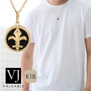 【ファッション誌に掲載】 K18 メンズ レディース イエローゴールド オニキス リリー コイン ペンダントライトキヘイチェーンセット『Aセット』[k18 ユリ 18k メダル 18金 ネックレス シン