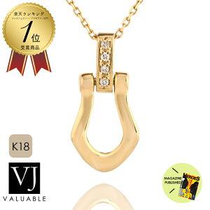 【ランキング1位】K18 メンズ レディース ダイヤモンド イエローゴールド ハイノーブル ホースシュー ペンダント キヘイチェーンセット『Bセット』※チェーン40cm.45cm.50cm選択[k18 ネックレ