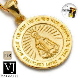 K18  メンズ レディース イエローゴールド マット×ハイポリッシュ マリア コイン メダイ ペンダント  ※ペンダントのみ【18金 ネックレス 18k ネックレス デザイン 聖母 コイン メダル】