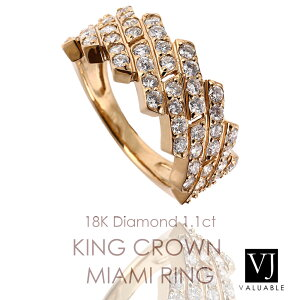 VJ【ブイジェイ】 K18 イエローゴールド メンズ ダイヤモンド 1.10ct キング クラウン マイアミ リング[ k18 指輪 18k 18金 ブランド キューバン 喜平 きへい  ハワイアン イタリアン イ