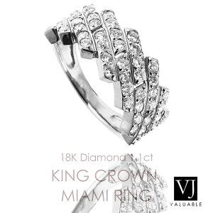 VJ【ブイジェイ】 K18 ホワイトゴールド メンズ ダイヤモンド 1.10ct キング クラウン マイアミ リング[ k18 指輪 18k 18金 ブランド キューバン 喜平 きへい  ハワイアン インディアン