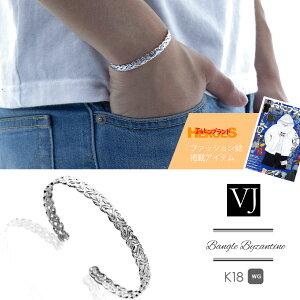 【ファッション誌に掲載】VJ【ブイジェイ】メンズ K18 ホワイトゴールド ビザンチン バングル[k18 18金 18k ハワイアン ネイティブ ジュエリー バングルデザイナー ブレスレット オリ