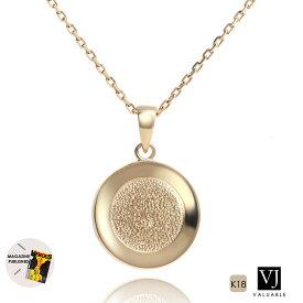 【ファッション誌に掲載】VJ【ブイジェイ】 K18 イエローゴールド メンズ テクスチャー コイン ペンダント キヘイ チェーンセット『Aセット』※チェーン長さ40cm.45cm.50cmから選択[k18 ネックレス 18k 18金 チャーム メダル ]【あす楽対応】