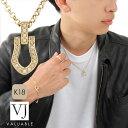 VJ【ブイジェイ】K18 イエローゴールド メンズ レディース フルダイヤモンド ハイノーブル ホースシュー ペンダント…