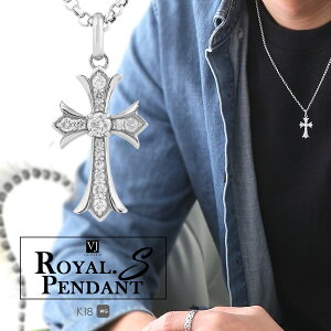 【ファッション誌に掲載】VJ【ブイジェイ】 K18 ホワイトゴールド ダイヤモンド クロス メンズ Royal.S.Pendant【ロイヤル・エス・ペンダント】 ※ペンダントのみ[k18 ネックレス 18k ネックレ
