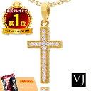 VJ【ブイジェイ】 K18 イエローゴールド メンズ カジノロワイヤル ダイヤモンド クロス ペンダント アズキチェーンセット [k18 ネックレス 18k ネックレス 18金 ネックレス デザイナー
