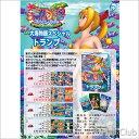 【パチキャラ】 三洋物産 CR大海物語 スペシャルトランプ (2個セット) 海物語 トランプ(ny)