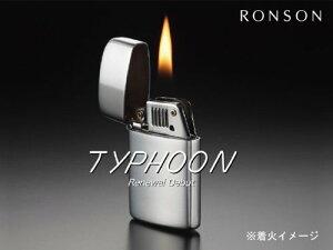 (新商品) RONSON (ロンソン) タイフーン フリントオイルライター R30シリーズ 全3種