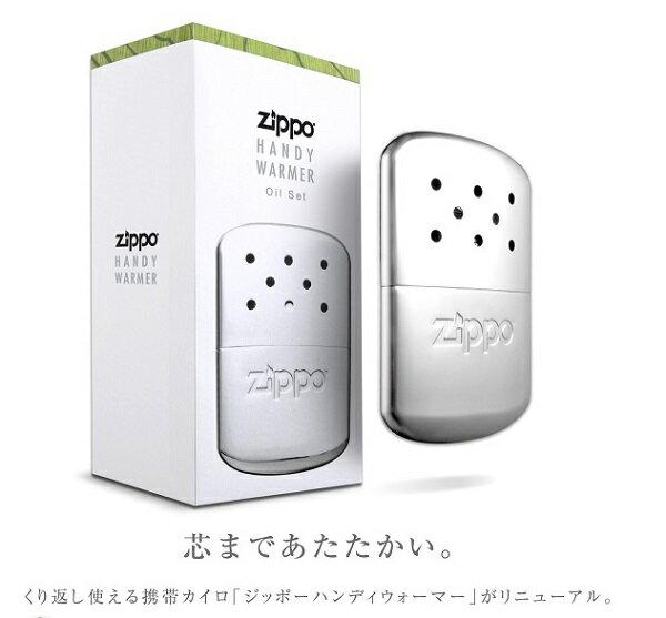 ZIPPO ジッポー ハンディウォーマー オイル充填式カイロ ZHW-15 仕様が変わった新商品!