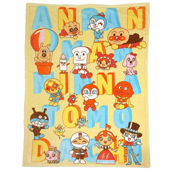 それいけ!アンパンマン ハーフケット毛布 (フランネル) 全2種 アンパンマン 毛布
