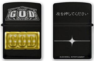 ZIPPO ミリオンゴッド シリーズ 全4種 GOD ゼウス ハーデス ポセイドン ジッポ ミリオンゴッドシリーズ