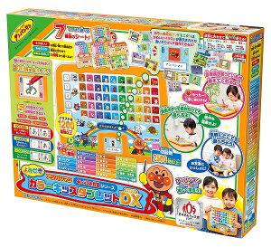 アンパンマン よみかきカラーキッズタブレットDX 日本おもちゃ大賞受賞 ※ラッピング不可