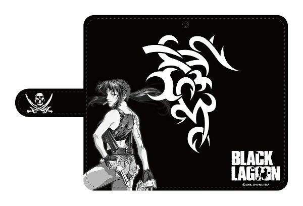 ブラックラグーン 手帳型スマートフォンケース