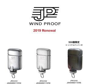 WINDMILL (ウインドミル) ターボライター JP 内燃解媒付 JPWシリーズ