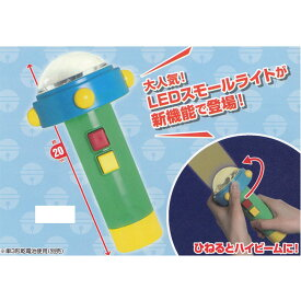 予約 ドラえもん スモールライト ver.2.0 LEDライト 8月27日発売
