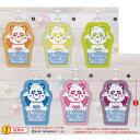 予約 AAA えーパンダ スーパーマーケット シャンプーボトル 9月24日発売