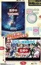 戦姫絶唱シンフォギアXV 1000ピースパズル 全2種セット