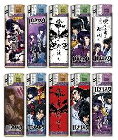 バジリスク〜甲賀忍法帖〜 電子ライター ver.2 全10種セット