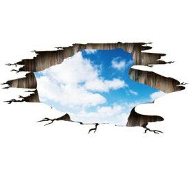 ウォールステッカー 空 雲 窓 壁穴 トリックアート 子供部屋 ウォールステッカー 床 風景 シール 地球 青空 お風呂 写真 晴天 青い空 夏 快晴 レンガ 穴 インテリアシール 立体 文字 ビッグ 森 ひび割れ 3d 景色 大きい だまし絵 騙し絵 ikea リビング 待合室 キッズ 天井