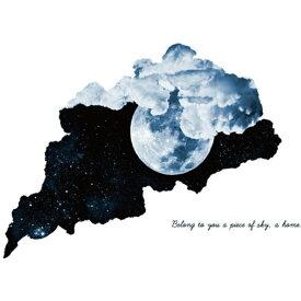 ウォールステッカー 窓 おしゃれ 子供部屋 壁穴 風景 シール 綺麗な夜空 宇宙 壁紙 地球 床 英字 お風呂 写真 トリックアート 月 雲 星 星雲 流星 輝く星 レンガ 穴 インテリアシール 銀河系 衛星 石 3d 景色 大きい 賃貸 だまし絵 岩 岩石 綺麗 夜景 インパクト コンパクト