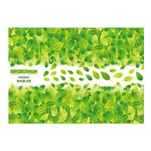 ウォールステッカー 植物 花 北欧 フラワー キッチン トイレ かわいらしい ステッカー カフェ 緑 グリーン フェンス 壁紙 葉っぱ 黄緑 シール アクセント 色合いがきれい 花壇 葉 蝶 ガラス
