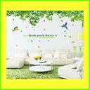 ウォールステッカー アルファベット ウォールステッカー 植物 ウォールステッカー 木 ウォールステッカー 鳥 ウオールステッカー 葉 壁紙 文字 英文字 北欧 ...