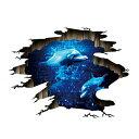 ウォールステッカー イルカ 動物 海 窓 海豚 海中 海底 かわいい 子供部屋 おしゃれ 子供 子ども 3d トリックアート アニマル 南国 水族館 壁紙 風景 ステッカー 壁穴 ひび割れ だまし絵 青い ブルー 癒し系 お風呂 景色 diy 天井 床 大きな窓 教室 地面 リゾート サーフ