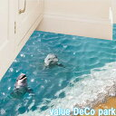 ウォールステッカー 海 イルカ 動物 南国 3d ウォールシール おしゃれ 子供部屋 アニマル トリックアート 砂浜 ビーチ 床に貼る シール かわいい 窓 diy 海底 海中 お風呂 階段 洗面所 ウィンドウ 大きい 青い 空 波 リビング 簡単 玄関 小さな子 さざ波 地面 太平洋 きれい