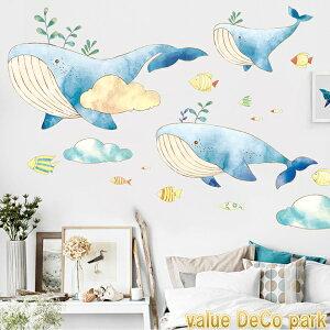 ウォールステッカー 動物 子供部屋 クジラ 魚 シール 子供 おしゃれ かわいい 男の子 女の子 イルカ 壁紙 海中 風景 窓 海 青い 夏 海の中 ブルー お風呂 鯨 癒し系 サンゴ礁 ウオールステッカ
