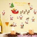 ウォールステッカー クリスマス クリスマスツリー ガラス サンタクロース トナカイ おしゃれ かわいい 窓 ガラス サンタ 冬 壁シール 飾り かざり 星 雪 壁紙 雪だるま 雪ダルマ プレゼント 雪の結晶 赤 緑 鹿 植物 景色 風景 子供部屋 お店 装飾 キッズ 店舗 事務所 会社