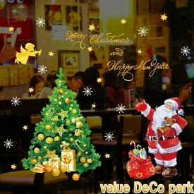 ウォールステッカー クリスマス サンタクロース ステッカー クリスマスツリー トナカイ ガラス 装飾 サンタ 壁シール 大 飾り 星 雪 木 壁 壁紙 雪だるま プレゼント 雪の結晶 赤 緑 鹿 ロウソク 植物 窓 特大 景色 風景 子供部屋 かわいい お店 christmas ウィンドウ ボール