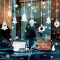 ガラス窓をおしゃれに飾りたい!クリスマスのステッカーのおすすめは?