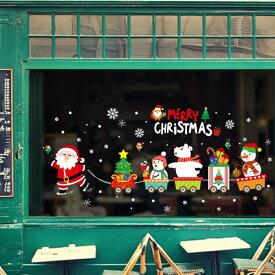 ウォールステッカー クリスマス サンタクロース ステッカー クリスマスツリー サンタ 冬 トナカイ かわいい 窓 ガラス ガーランド 装飾 壁シール 飾り 星 雪 木 壁 壁紙 雪だるま 雪の結晶 赤 緑 鹿 お店 christmas ウィンドウ ボール 雪合戦 アイス スケート ソリ 氷